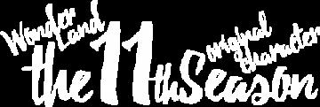 ワンダーエージェント11th・シーズン2特設サイト